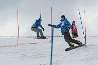 """""""Весенний Загар-2015"""" (горные лыжи, сноуборд), Фото: 55"""