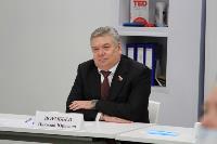 "Встреча в ""Октаве"", Фото: 19"