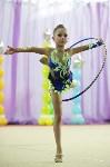Соревнования «Первые шаги в художественной гимнастике», Фото: 41