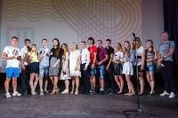 В Туле выпускников наградили золотыми знаками «ГТО», Фото: 29
