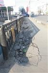 Привокзальный мост, ямы на тротуатре, Фото: 3
