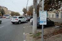 Первый день работы платных парковок, 15.10.2015, Фото: 2
