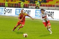 «Арсенал» Тула - «Спартак-2» Москва - 4:1, Фото: 125