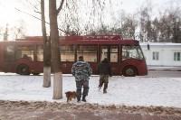 Бесхозный пакет в троллейбусе, Фото: 8