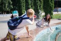В Центральном парке отметили День Нептуна, Фото: 4