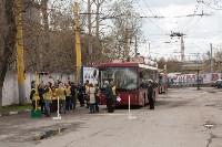 Конкурс водителей троллейбусов, Фото: 81