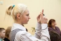 """Мастер-класс от футболистов """"Арсенала-2"""", Фото: 2"""
