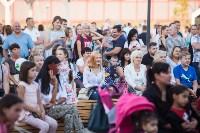 Туляков с Днем города поздравил SunSay. Фоторепортаж, Фото: 21