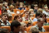 Театр кошек в ГКЗ, Фото: 22
