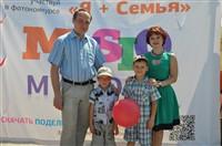 Мама, папа, я - лучшая семья!, Фото: 313