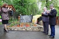 В Центральном парке появилась мемориальная табличка создателю «живого уголка», Фото: 18