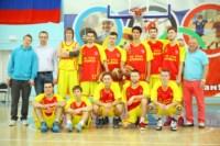 Баскетбол. , Фото: 47