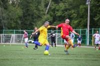 4-ый традиционный футбольный турнир среди журналистов, Фото: 36