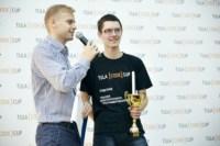 В Туле прошел конкурс программистов TulaCodeCup 2014, Фото: 7