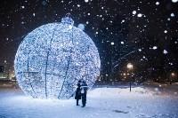 Вечерний снегопад в Туле, Фото: 34