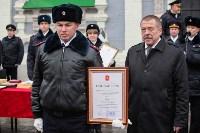 День полиции в Тульском кремле. 10 ноября 2015, Фото: 31