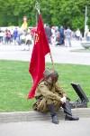День Победы в Центральном парке, Фото: 13