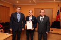 Юрий Цкипури и Евгений Авилов наградили команды Лицея №2., Фото: 24