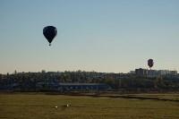 В Туле стартовал III открытый Кубок Тульской области по воздухоплаванию, Фото: 44