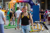 Тула отметила День физкультурника и Всероссийский олимпийский день соревнованиями, Фото: 44