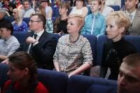 Узловские студенты стали лучшими на «Арт-Профи Форуме», Фото: 6