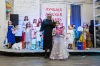 Лучшая модель Тулы - 2018, Фото: 164