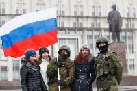 Митинг-концерт в честь годовщины присоединения Крыма к России, Фото: 45