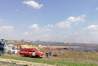 Горит поле напротив ТулСВУ, Фото: 5