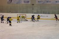 Международный детский хоккейный турнир EuroChem Cup 2017, Фото: 1