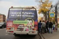 """""""Модный ответ-Санкциям нет!"""" в Туле, Фото: 13"""