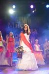 Мисс Тула-2013, Фото: 80