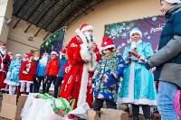Забег Дедов Морозов, Фото: 119
