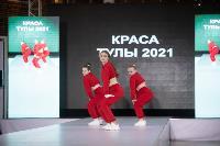 Титул «Краса Тулы – 2021» выиграла Юлия Горбатова, Фото: 141