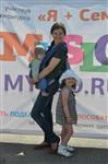 Мама, папа, я - лучшая семья!, Фото: 220