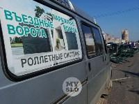ДТП проспект Ленина 22.08.19, Фото: 7