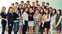 Щекино, Школа №7, 11а. , Фото: 140