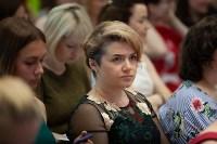 Тина Канделаки. Презентация книги Pro лицо, Фото: 38