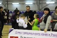 Танцевальный турнир «Осенняя сказка», Фото: 155