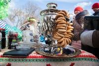 Конкурс блинопеков в Центральном парке, Фото: 49