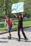 Парад роллеров в Центральном парке, Фото: 17