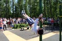 Соревнования по воркауту от ЛДПР, Фото: 4