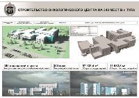 В Туле началось строительство современного онкологического центра, Фото: 18