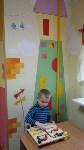 Академия развития ребенка, Фото: 2