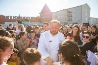 Константин Ивлев на Казанской набережной, Фото: 83