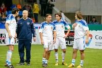 Тренеры «Арсенала» стали обладателями «Кубка легенд», Фото: 21