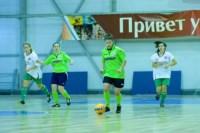 Кубок Тулы по мини-футболу среди женских команд., Фото: 36
