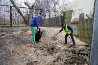 В Туле стартовала Генеральная уборка, Фото: 70