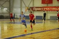 Чемпионат Тульской области по мини-футболу., Фото: 90