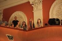 ХБД-шоу в Туле, Фото: 28