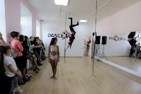 День открытых дверей в студии танца и фитнеса DanceFit, Фото: 6